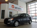 2011 Hyundai Accent GLS, MP3 player, Heated seats, Cruise Control, Low Mileage in Red Deer, Alberta