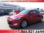 2013 Hyundai Veloster 1 OWNER | NO ACCIDENTS in Hamilton, Ontario