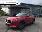 2017 Mazda CX-5 GS  - Heated Seats -  Power Liftgate - $220 B/W in Barrie, Ontario