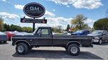 1985 Ford F-100